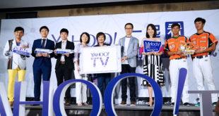 Yahoo TV瀏覽量成長3倍,今日正式盛大開台。(圖片來源:吳宜庭攝)