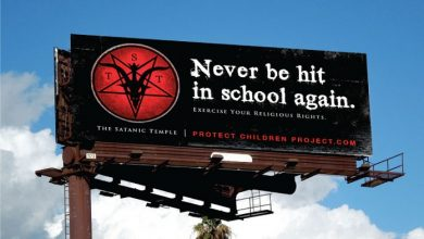 Photo of 撒旦社進入校園!讓學童自由選擇「天堂」或「地獄」