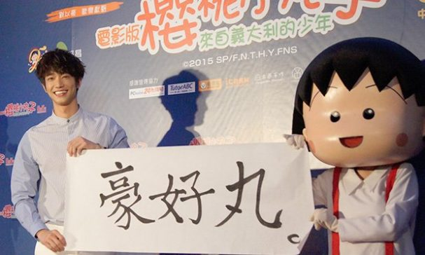 劉以豪不小心把名字寫錯了,自嘲「很久沒寫字了。」(照片由謝婷婷拍攝)