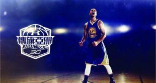 目前最受台灣NBA球迷喜歡的球星非柯瑞莫屬,今年9月他將旋風式訪台,出席籃球後衛營。(圖片來源/UNDER ARMOUR提供)