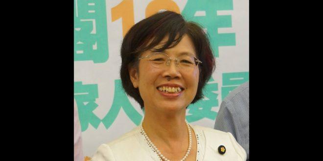 尤美女的先生是大法官黃瑞明,而本次司法委員會將審核包括黃瑞明在內的7名大法官人事案,恐有利益衝突。(翻攝臉書)