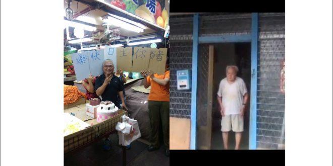 張姓老榮民(右圖)的鄰居、經營大番薯水果行的楊文守(左圖)知情後,便以300萬元將屋子買下,且讓老榮民跟他失明的妻子繼續居住。(翻攝網路)