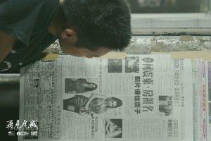 柯震東仔細看著有自己新聞的報紙。(圖片來源:岸上影像及前景娛樂提供)