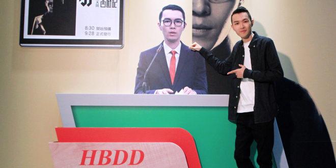 方大同這次身兼老闆、製作人、歌手,發新專輯也很有誠意地收錄20首歌。(圖片來源:Hit Fm提供)