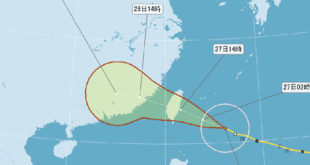 中颱梅姬即將襲台,目前全台有16縣市納入陸上警報範圍中,但北市和基隆並未列入。  圖片來源:中央氣象局