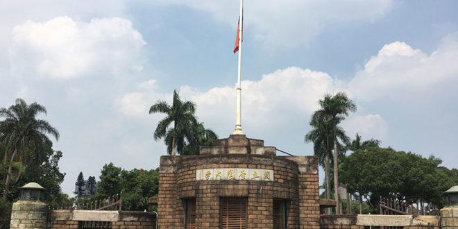 調查:台灣最佳大學排行榜 私立大學急起直追