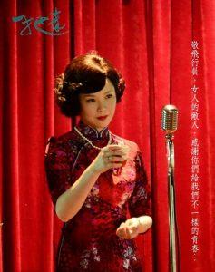 天心今年以《一把青》入圍戲劇節目女配角獎。(圖片來源:一把青粉專)