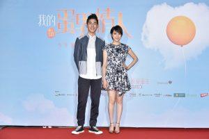 「蛋寶」詹懷雲、《五月一號》「蛋妹」程予希也來到現場參與首映盛事。(圖片來源:華研提供)