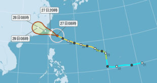 中央氣象局的資訊顯示,中颱梅姬約於下午2點登陸,台北市已經感受到颱風強烈威力。  圖片來源:中央氣象局
