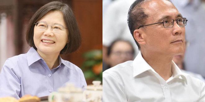 台灣指標民調30日公布一份最新民調顯示,民眾對蔡英文施政的不滿意度達到48.3%,上任以來最高。  圖片來源:總統府flickr、林全臉書