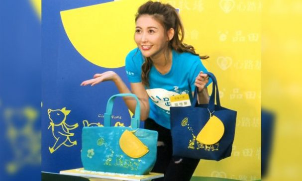 幸福提袋有兩種顏色供民眾選購。(照片由心路基金會提供)