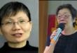 誇張!輔大心理系系友李燕竟公布被害人姓名