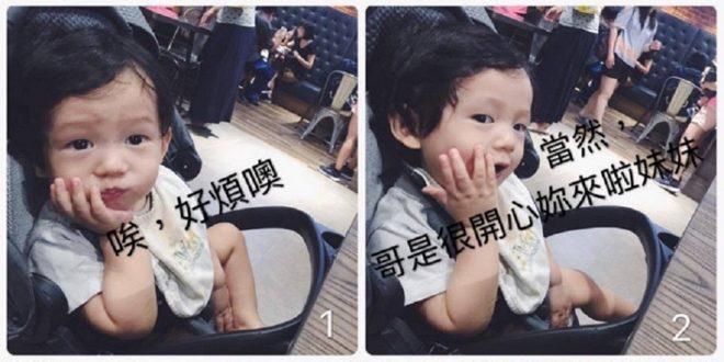 隋棠在臉書貼出1歲兒子Max照片圖文, 開心宣布懷第二胎!(圖片來源/翻攝自隋棠臉書)