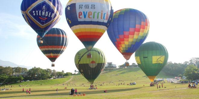 taiwan-taidong-hot-baloon