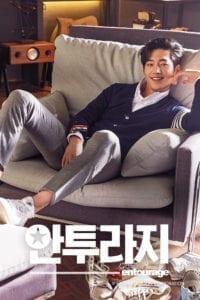徐康俊在劇中飾演火紅新生代演員。(圖片來元:KKTV提供)