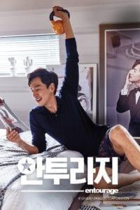 李光洙在新劇中飾演過氣男星。(圖片來源:KKTV提供)