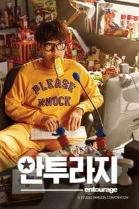 李東輝飾演的「烏龜」在劇中是個愛幻想的角色。(圖片來源:KKTV提供)
