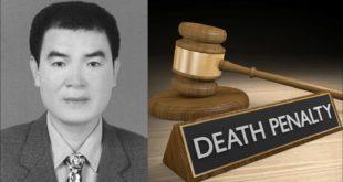 大陸法院最終判定,因黃乃木(左)是製毒首領,所製造的毒品甲基苯丙胺高達4620公克,數量驚人,處以死刑。(翻攝網路)