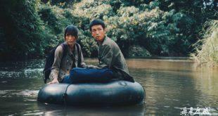 柯震東與吳可熙在新片《再見瓦城》乘坐在輪胎偷渡船上。(圖/岸上影像及前景娛樂提供)