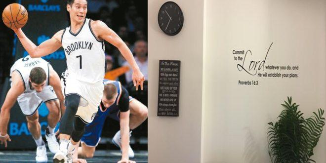 林書豪難忘魔力沙發時光 以聖經箴言開啟籃網新球季