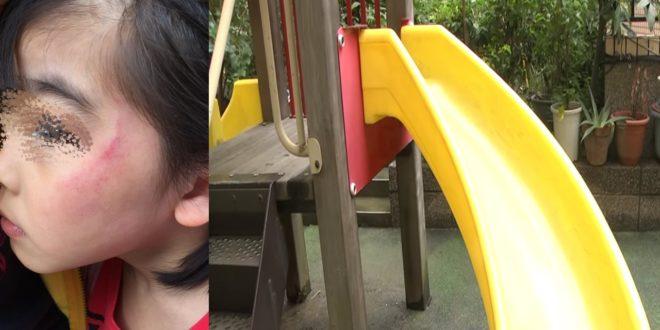 三名年紀大約12、13歲的少女,在家中社區遊玩時,無端霸凌一名5歲的女童,甚至不斷對女童打巴掌。(圖片來源:翻攝自youtube)
