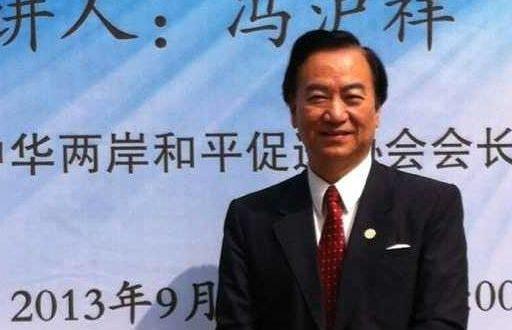馮滬祥因性侵10月12日就要發監執行,即將面臨牢獄之災。(翻攝臉書)