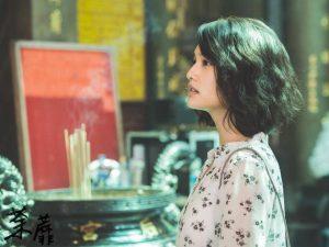 楊丞琳˙主演新戲《荼靡》,在戲中詮釋愛情與事業兩難的女主角。(圖片來源:楊丞琳臉書)