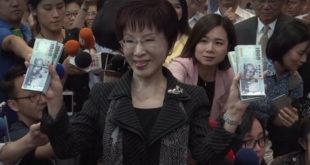 國民黨主席洪秀柱日前成功向外借到9千萬元,讓黨工9、10月份薪水有著落。  圖片來源:影片截圖