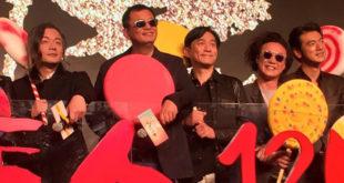 《擺渡人》電影將於12月23日大陸上映。(圖片提供:翻攝澤東電影臉書)