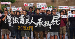 工鬥成員群聚蔡英文宅邸。(圖片來源:PNN 公視新聞網 臉書)