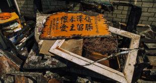 花蓮主愛之家1日遭到火災,執行長張麗英表示,估計宿舍需半年才能重建完畢,且經費需求達1500萬元。  圖片來源:主愛之家粉絲專頁