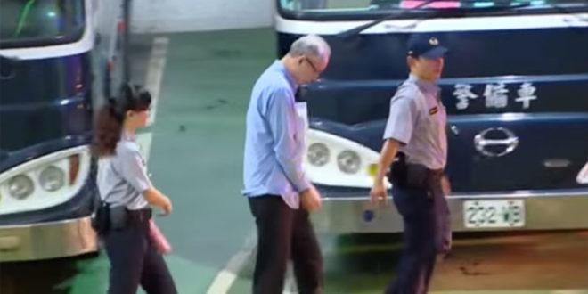 朱國榮以4億天價交保,創下台灣史上單一個案最高交保金額。  圖片來源:影片截圖