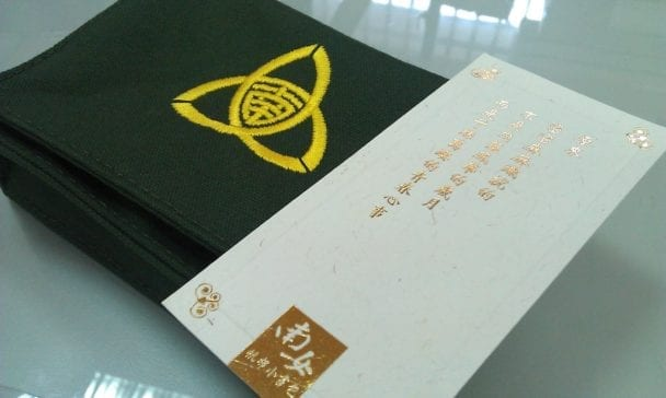 南女帆布小書包刺繡版專屬書籤。(圖片來源:翻攝台南女中合作社臉書)