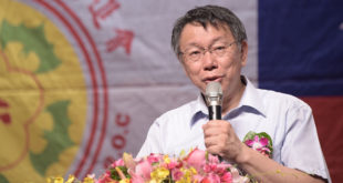對於議員提議讓酒駕累犯者洗大體,台北市長柯文哲日前表示,因為他當過醫生,深知洗大體也是專業,原先想懲罰酒駕者卻會變成懲罰死者。  圖片來源:台北市政府