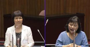 司法院被提名大法官張瓊文(左)17日到立院接受立委質詢時表示,支持通姦除罪化和同性婚姻。  圖片來源:影片截圖
