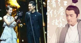 林依晨(左圖左)與胡歌一起頒發「觀眾票選最受歡迎女演員獎」,2人同台默契依舊。(合成圖,圖片提供:翻攝微博)
