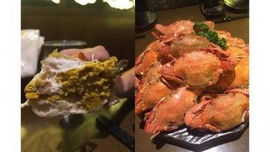 Photo of 台灣野生毛蟹、花蟹正肥美 「沖繩雪鹽」烤鮮魚彈牙又多汁
