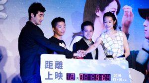 電影上映倒數2個月,黃遠及賴雅妍相當期待。(圖片來源:吳宜庭攝)