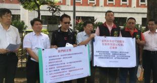 數個家長團體和校方代表,20日上午至教育部門口抗議,反對教官在無完善配套措施下退出校園。  圖片來源:馮紹恩攝