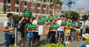 原民青26日上午在總統府前抗議,希望總統蔡英文能特赦Tama Talum。  圖片來源:馮紹恩攝