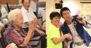 台北巿大龍老人住宅成立社區照顧關懷據點,今舉行開幕儀式。本土劇演員王燦現場演唱經典老歌,現場長者聽得如痴如醉。(謝婷婷攝)