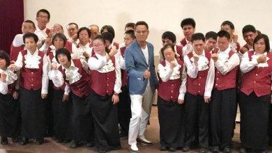 Photo of 音樂教父羅大佑指定 心智障礙青年展自信同台演出