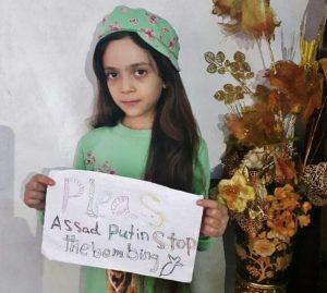 家住阿勒坡市的7歲小女孩阿拉貝用推特請求阿塞德、普亭,停止轟炸」。(圖片來源/翻攝自網路)