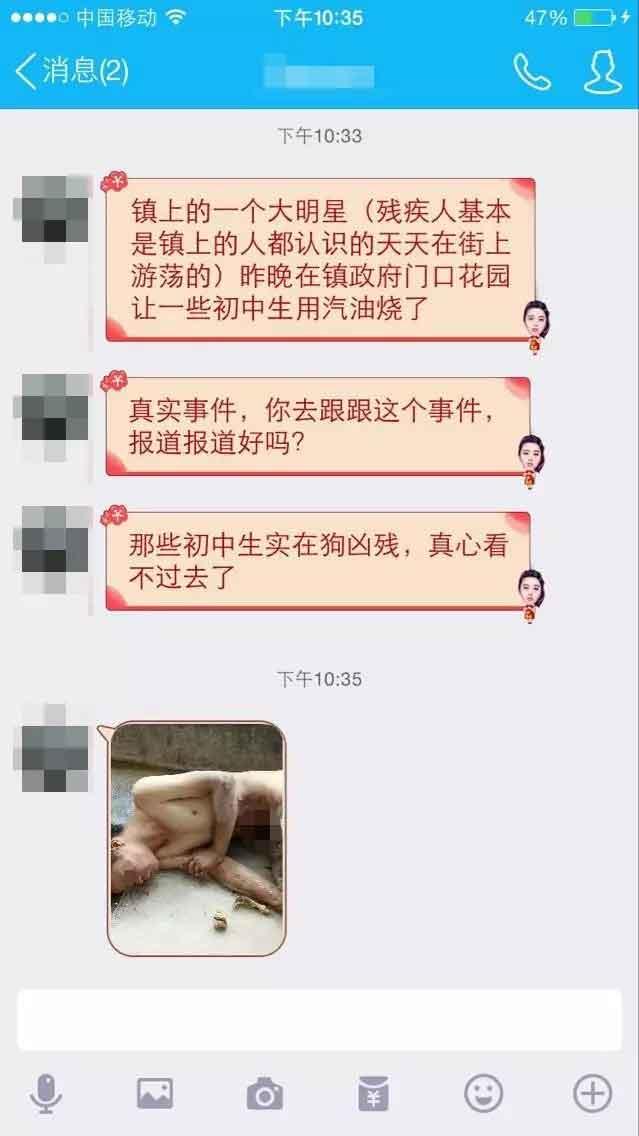 網友對於少年們行為感到非常氣憤,怒向記者爆料。(圖片來源:南國早報)