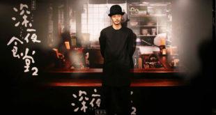 小田切讓來台宣傳新電影【深夜食堂 電影版2】。(圖片由天馬行空提供)