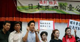 政府召開10場北中南日本食品開放進口公聽會,但都遭到民眾或議員等抗議。圖為國民黨立委蔣萬安、李彥秀、費鴻泰等委員在台北場抗議。  圖片來源:蔣萬安臉書