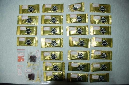 台中市警察局第四分局日前查獲包裝成梅子片、軟糖等造型的毒品。 圖片來源:台中市警察局第四分局