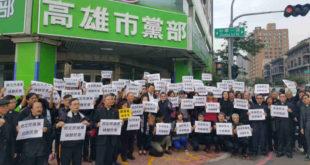 今台灣南高屏跨宗派基督教會聯盟,向國民兩黨分別遞交陳情書,並一再呼籲政府正視民意外,也肯定地方黨部的傾聽。圖為民進黨高雄黨部外(圖片來源:李明凱攝)
