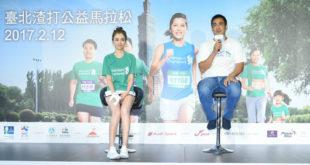 台北渣打公益馬拉邀請陳金鋒(右)和李毓芬,為跑者鑑定「4大非跑不可的理由」。(圖片提供:台北渣打公益馬拉松)