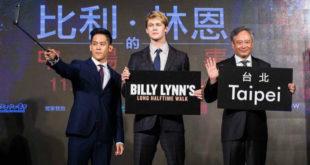 《比利.林恩的中場戰事》即將於11月11日在大中華地區與美國同步上映。(圖片提供:双喜電影)